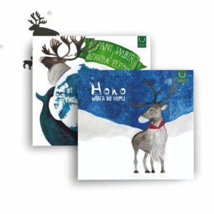 Zestaw książek świątecznych